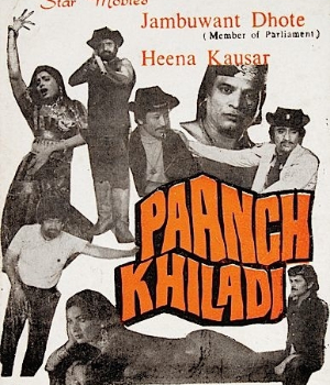 Paanch Khiladi Movie Review Paanch Khiladi Movie Cast Indian Film History