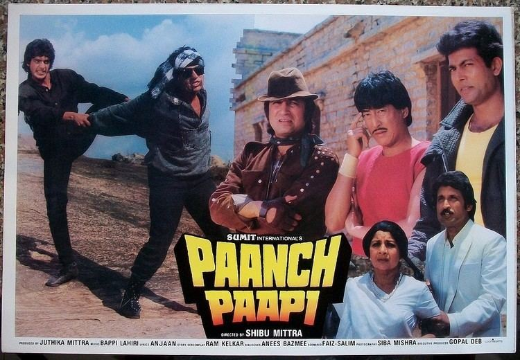 Paanch Papi Movie Review Paanch Papi Movie Cast Indian Film History
